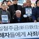 韓国、徴用工判決で日韓協定を反故…日本が過去の巨額援助返還請求&経済制裁ならウォン暴落も