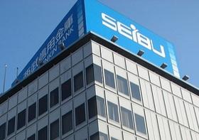 金融庁、西武信金に立ち入り検査へ…「ミニ・スルガ銀行」と業界内で有名、破綻の懸念も
