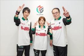 麻雀Mリーグ「闘う集団」KONAMI麻雀格闘倶楽部が急上昇!?