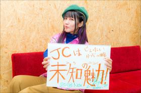 JRAジャパンC(G1)アーモンドアイ疑問視で「ボヘミアン・ラプソディ」優先!? 女王桃井はるこが見据えた「未知の魅力」