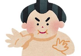 大相撲・貴景勝の母純子さん「美人すぎる」と騒然......「芦屋出身」に誰もが納得