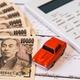 車保有で税金9種類支払いの異常さ…車体課税は米国の50倍、長期保有ほど税金アップ
