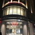 話題の日本橋高島屋の早朝・深夜営業で衝撃の光景…大行列の店&ガラガラの店の落差
