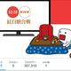 NHK紅白、BTSら韓流を事実上排除…韓国内で「日本政府が圧力」と抗議活動