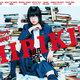 欅坂46の写真集は大ヒットでも、平手友梨奈初主演『響 -HIBIKI-』がさほど興行的によくなかったのはなぜか?