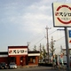 なぜ回転寿司店の倒産が激増?スシローら大手5社の出店攻勢が中小を「なぎ倒す」