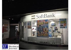 ソフトバンク、携帯子会社上場を巨額有利子負債の削減に利用か…少数株主の利益を蔑ろ