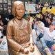 【慰安婦財団解散】韓国、国際常識が通じない国家に…日米との約束無視で同盟関係崩壊