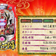 PACHINKO新台「究極の一発台」が再臨!! ヤバすぎる「一撃7000発」仕様で