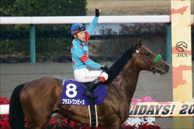 JRAブラストワンピース大阪杯(G1)始動の「次」は? ファンが期待する父が「伝説」を残したあのレース