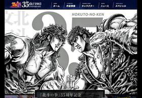 パチンコ『北斗の拳』気になる「新情報」!「6号機・甘デジ×設定」に続く新台が登場!?