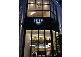 東京・新橋にオープンした「世界初のホテル」が話題に