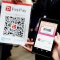 20%還元で祭り状態の「PayPay」、使ってみて気付いた意外な注意点