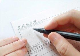 転職活動、落とされる履歴書と面接の共通点…書いては(言っては)いけない志望動機