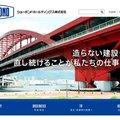 ショーボンド、無敵の経営…日本のインフラ補修に「なくてはならない企業」