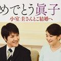 小室圭さん母の金銭トラブル「解決」コメントに元婚約者が即反論