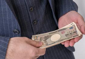 泣く子も黙る税務署の「りょうちょう」が突然、会社を襲撃!追加の納税額は2億円!