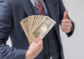"""税務調査官が""""推定で""""不正認定→社長が不服申立てで巨額追徴課税が取り消し!"""