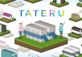 第2、第3のTATERUも取り沙汰…アパート融資、業界全体で不正横行&銀行の関与