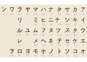 日本人ばかりの場所で英語&カタカナ表記が氾濫している理由