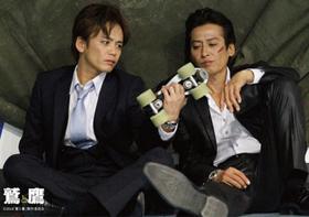 大沢樹生「長男逮捕」報道に疑問の声続出…「実子じゃない」「大沢は関係ない。可哀想」