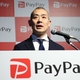 PayPay100億円還元第2弾、ショボすぎ&制約だらけで不満噴出…ここに要注意!
