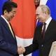 ロシアに金を搾り取られる安倍政権…「返還なき」北方領土交渉の裏事情