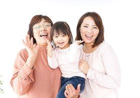 親と同居すると、相続税が劇的に安くなる?相続税ゼロになるケースも!
