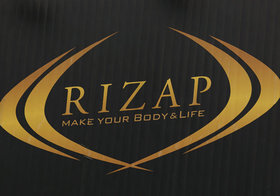 なぜライザップが成功したのか、瀬戸社長自身はわかっているのか?その素晴らしい事業