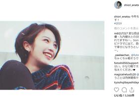 大塚愛とSUの離婚原因・江夏詩織、新恋人との熱愛発覚にネット上で嫌悪感続出