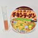 『まんぷく』インスタント麺=「栄養豊富」喧伝への違和感…主な成分は脂質・食塩等