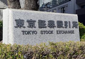 東証1部、上場区分見直しへ…残る企業・外れる企業候補リスト