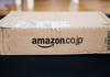 【Amazon】コンビニで荷物を受け取りたい!どのコンビニがベスト?