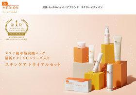 美肌効果の日本発「炭酸美容」が中国席巻の気配…6枚入り1万円超のフェイスパックがバカ売れ