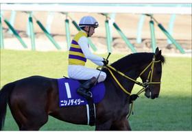 JRA皐月賞(G1)「今年0勝」勝浦正樹初勝利はニシノデイジー? 馬主やファンの「血の歴史」体現
