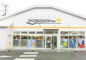 ワークマンの勢いが止まらない! 職人から女性向けファッションウェアへ〜高機能ウェア専門店「WORKMAN Plus」