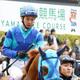 武豊「雨乞い日本ダービー」弥生賞馬メイショウテンゲン騎乗決定! 名コンビ久々G1獲りへ