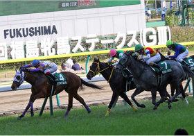 【福島牝馬S(G3)展望】JRA良血&「クセモノ」多数! ヴィクトリアマイルに向けた重要前哨戦