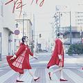 NGT48柏木由紀、荻野由佳らメンバーに強い非難、不可解な「事件スルー」