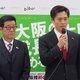 """大阪知事・市長選、維新が圧勝の勢い…入れ替え出馬は""""脱法""""選挙、延々と権力牛耳り"""