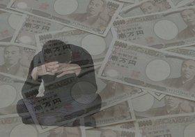 """金融庁、銀行にギャンブル依存症の人へ""""細かすぎるカウンセリング""""求める文書が波紋"""