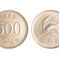 500円硬貨が新しくなる意外な理由とは…韓国の500ウォン硬貨が影響?