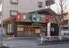 外食日本一だった小僧寿し、債務超過で経営危機…揺らぐ「持ち帰りすし」の存在意義
