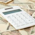 税理士さんも間違う!無駄な届出をしてしまい、払う税金がアップ!