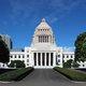 増税判断と憲法7条による衆議院解散権…諸外国の動きも参考に検討すべき