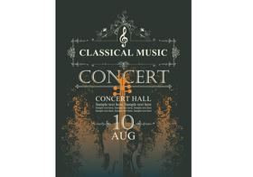 クラシック・オーケストラ公演、いまだに大金をかけて紙のチラシをつくる理由