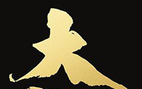 """NHKの""""ルール破り""""『いだてん』…源流は宮崎あおい『篤姫』の異端児プロデューサーか"""