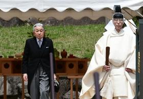 4~5月の天皇退位・新天皇即位、極めて興味深い儀式の全貌…前近代より大きく変化