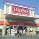 ダイソー、今春、買ってはいけない商品5選…全然使い物にならない、スマホ破損の危険