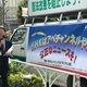 NHK、森友問題「写真偽装」を突き止めた野党を中傷報道…市民団体に「NHKは公平」と回答